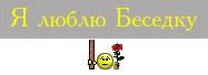 love_Bsdk